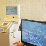 ✩デイサービスはつらつ館松原松ヶ丘でブログを始めました✩