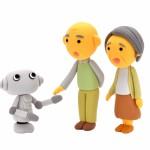介護ロボットの実用化